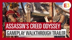 Ubisoft Assassin's Creed Odyssey: E3 2018 Gameplay Walkthrough Trailer