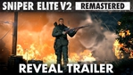 Sniper Elite V2 Remastered - Reveal trailer