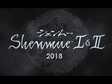 Shenmue I + Shenmue II re-release trailer