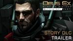 Deus Ex: Mankind Divided - A Criminal Past lanceringstrailer